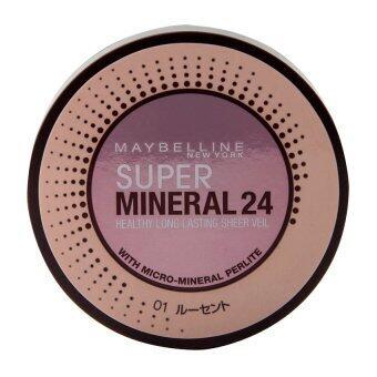 เมย์เบลลีน นิวยอร์ก ซุปเปอร์ มิเนอรัล 24 เฮลตี้ ลอง ลาสติ้ง เชียร์ เวล 8 กรัม MAYBELLINE NEW YORK SUPER MINERAL 24 HEALTHY LONG LASTING SHEER VEIL 8 g