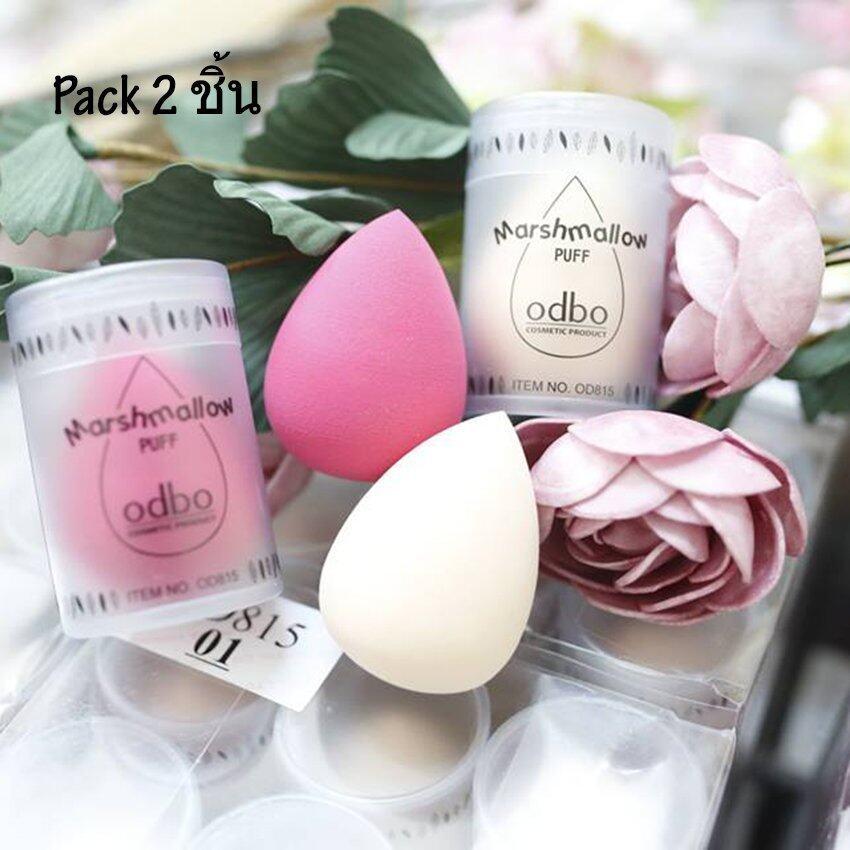 (2ชิ้นคละสี)Odbo Marshmallow Puff มาสเมลโลว์ พัฟ ฟองน้ำรูปไข่ อุปกรณ์แต่งหน้า พัฟและฟองน้ำ