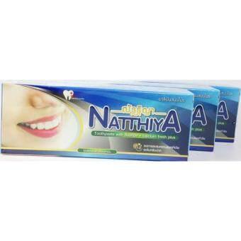 ณัฐฐิญา ยาสีฟันสมุนไพร 3 หลอด ลดการสะสมแบคทีเรีย ระงับกลิ่นปาก