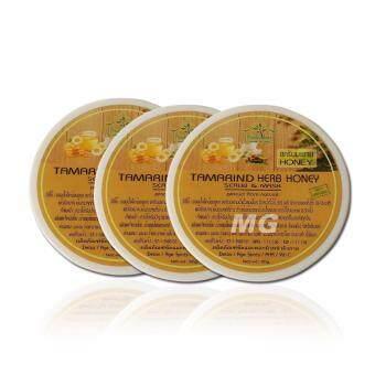 ครีมมะขามพะเยาขัดผิว สูตรผสมน้ำผึ้ง (3 กระปุก x 80 กรัม)