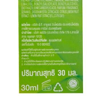 การ์นิเย่ สกิน แนทเชอรัลส์ ไลท์ คอมพลีท ซุปเปอร์ เอสเซนส์ 30 มล.GARNIER SKIN NATURALS LIGHT COMPLETE SUPER ESSENCE 30 ml (image 4)
