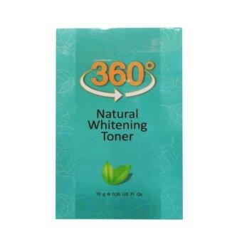 360 Natural Whitening Toner Serum โทนเนอร์ลดฝ้า กระ จุดด่างดำ 10g. (1 กล่อง)