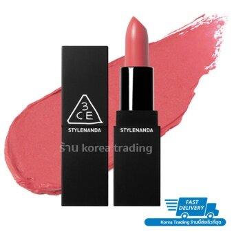 3CE Lip Color [ Matte ] # 216 BLUSHED ลิปเนื้อแมทที่ดีที่สุด