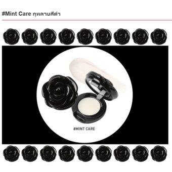 รีวิว 3CE POT LIP (Mint care กุหลาบสีดำ) #ของแท้