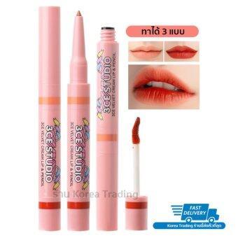 3CE STUDIO VELVET CREAM LIPPENCIL #FOCUS ON ME ลิปสติกพร้อมลิปดินสอ