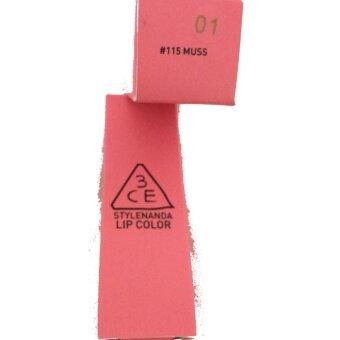 สนใจซื้อ 3CE Stylenanda Lip Color/3CEลิปสติกแมท/#115MUSS/1แท่ง