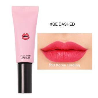 3CE Stylenanda Liquid LIP Color #BE DASHED ลิปสติกแบบครีมเนื้อแมทที่ดีที่สุด