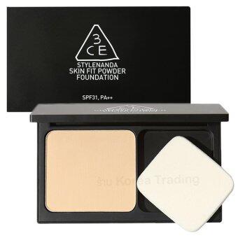 3CE Stylenanda Skin Fit Powder Foundation SPF31/PA++11g #Sand Beigeแป้งผสมรองพื้นสำหรับผิวธรรมดา-คล้ำ