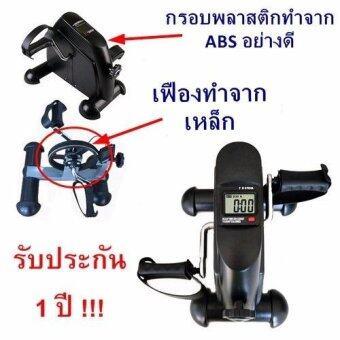 3Cmedical เครื่องปั่นจักรยานออกกำลังกาย มินิ ไบค์ รุ่น HY-F006 (สีดำ)