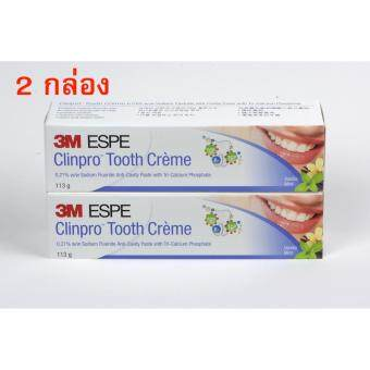 ยาสีฟัน 3M Clinpro tooth Creme (รสวนิลามิ้นท์) x2 กล่อง