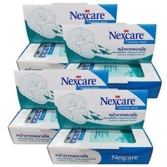 ประเทศไทย 3M Nexcare earloop mask หน้ากากอนามัย 20 ชิ้น/กล่อง (4 กล่อง)