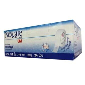 เปรียบเทียบราคา 3M Nexcare First Aid Transpore 3เอ็ม เน็กซ์แคร์ ทรานสพอร์ เทปแต่งแผลชนิดใส ขนาด:1/2นิ้วx10หลา บรรจุ24ม้วน/กล่อง(1กล่อง)