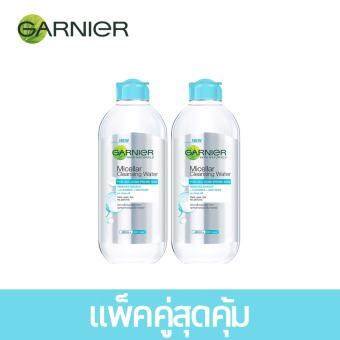 ขายด่วน ชุดของขวัญ การ์นิเย่ ไมเซล่า คลีนซิง วอเตอร์ เพียว แอคทีฟ 400 มล. (2 ขวด) FESTIVE Set GARNIER MICELLAR CLEANSING WATER PURE ACTIVE 400 ML. (2 Bottles)