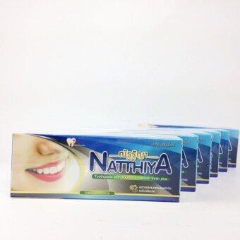 ยาสีฟัน สมุนไพร ณัฐฐิญา 6 หลอด ลดการสะสมแบคทีเรีย ระงับกลิ่นปาก