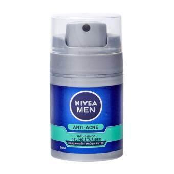 นีเวีย เมน โทเทิ่ล แอนตี้ แอคเน่ ออย คอนโทรล เจล เซรั่ม (50 มล.) NIVEA MEN TOTAL ANTI-ACNE OIL CONTROL GEL SERUM (50 ml.)