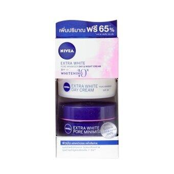 นีเวีย เอ็กซ์ตร้า ไวท์ เดย์ แอนด์ ไนท์ ครีม สูตรพอร์ มินิไมเซอร์ (50 มล.x2) Nivea Extra White Pore Minimizer Day & Night Cream (50 ml.x2)