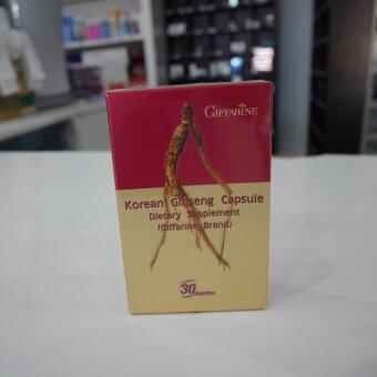 กิฟฟารีน รากโสมเกาหลีผง 500 มิลลิกรัม 30 แคปซูล