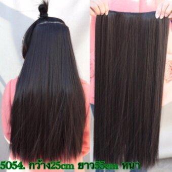 วิกแฮร์พีช-สีน้ำตาลธรรมชาติ (รหัสสินค้า5054-#4) cala wigs เส้นไหมทนความร้อนสูงจากเกาหลีอย่างดี100%