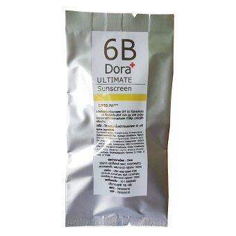 6B Dora+ กันแดด คุณภาพสูง SPF50 PA+++ ขนาด 10 g.