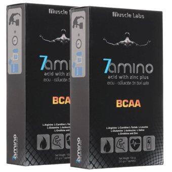 สนใจซื้อ ผลิตภัณฑ์ Acidity 7amino zinc plus เซเว่น อะมิโน 2 Package