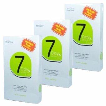 7day7d ผลิตภัณฑ์เสริมอาหาร เซเว่นเดย์ เซเว่นดี ผอมเพรียวกระชับและยังช่วยให้ผิวขาวใสขึ้นอย่างชัดเจน (15แคปซูลx3กล่อง)