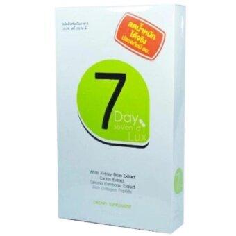 7Day7Dอาหารเสริมลดน้ำหนัก ลดจริงใน7วันผอมเพรียวกระชับและยังช่วยให้ผิวขาวใสอย่างชัดเจนเห็นผลตั้งแต่กล่องแรก