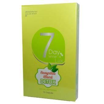 7day7d Detox เซเว่น เดย์ เซเว่น ดี ดีท๊อกซ์ ล้างสารพิษ ล้างลำไส้เพื่อสุขภาพที่ดี บรรจุ 15 แคปซูล (1 กล่อง)