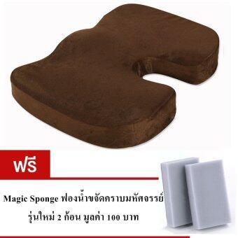 รีวิวพันทิป 9sabuy หมอนรองนั่ง Memory foam แท้ ผ้า กำมะยี่อย่างดี รุ่นSSB011-SPO2 (สีน้ำตาลเข้ม) แถมฟรีฟองน้ำขจัดคราบมหัศจรรย์ 2 ชิ้น