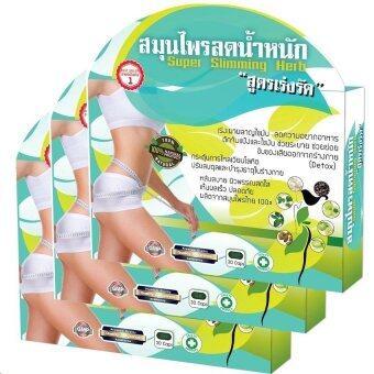 Abdomen Slim Super Slimming