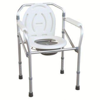 Acare เก้าอี้นั่งถ่าย ผู้สูงอายุ พับได้ ปรับความสูงได้ โครงอลูมิเนียมอัลลอยด์น้ำหนักเบาไม่เป็นสนิม