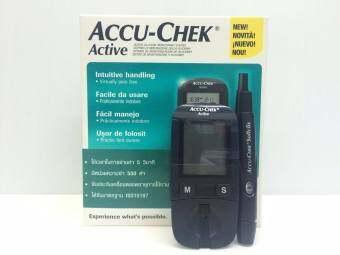 Accu-Chek Active เครื่องเจาะน้ำตาลสำหรับผู้ป่วยเบาหวาน