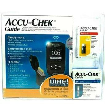 2560 Accu-Chek Guide เครื่องตรวจน้ำตาลในเลือดแบบไร้สายและอุปกรณ์เจาะเลือด (แถมฟรี แถบตรวจน้ำตาล 25 ชิ้น + เข็มเจาะเลือด 24 ชิ้น มูลค่า695.-