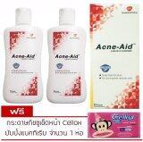 Acne - Aid Liquid Cleanser ลดการอุดตันรูขุมขน ลดสิวคนผิวปานกลาง 100 ml.สีแดง (แพ็ค 2)