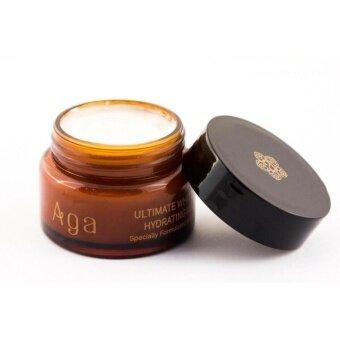 AGA ครีมมาร์คหน้า Ultimate Whitening Hydrating Mask