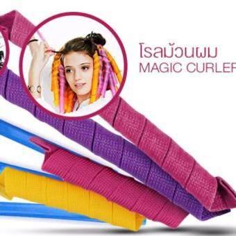 ลดราคา all U like โรลม้วนผม Magic Curler - ลอนเล็ก