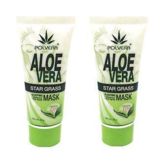 รีวิว Aloe Vera and Star Grass Sleeping Mask 20 g. เจลมาส์กหน้า อ่อนโยนลดสิว ผิวกระจ่างใส 2 Pcs.