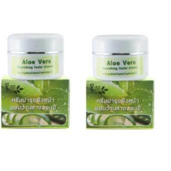 ชีววิถี ครีมบำรุงผิวหน้า ผสมว่านหางจระเข้ Aloe Vera HourishingFacial Cream 20 g. ( 2 กล่อง )
