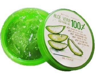 Aloe Vera Nature perfect Soothing 100% 50 ml สุดยอดเจลว่านหางจระเข้ 1 กระปุก