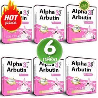 Alpha Arbutin Collagen ผงเผือก สูตรใหม่ ขาวไว 2 เท่า เพิ่มคอลลาเจน เพื่อผิวขาวกระจ่างใส มีออร่า ผิวสวยสร้างได้ ง่ายๆเพียงแค่ทา เซ็ต 6 กล่อง (1 กล่อง / 10 แคปซูล)