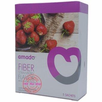Amado Fiber Plus ม่วง อาหารเสริมดีทอกซ์ลำไส้ อมาโด้ ไฟเบอร์ พลัส (1 กล่อง)