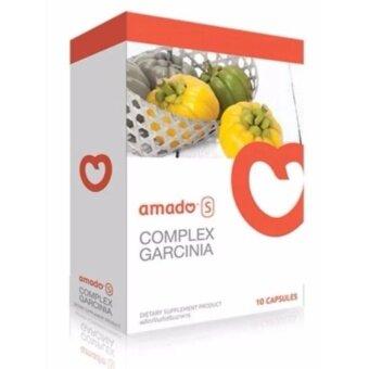 Amado S Complex Garcinia อมาโด้เอส อาหารเสริมควบคุมน้ำหนัก กล่องส้มรุ่นใหม่ 1 กล่อง (10 แคปซูล)