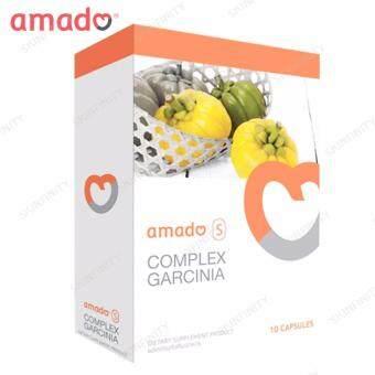 AMADO S Complex Garcinia อาหารเสริมลดน้ำหนัก อะมาโด้ เอส คอมเพล็กซ์ การ์ซีเนีย 10แคปซูล
