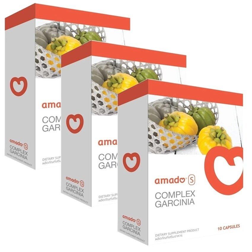 นำเสนอ Amado S Garciniaอมาโด้ เอส อาหารเสริมควบคุมน้ำหนัก กล่องส้ม(10แคปซูลx 3กล่อง) เปรียบเทียบราคา