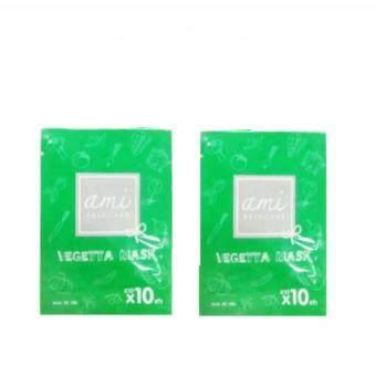 Ami Skincare Vegetta Mask เอมี่ มาส์กผักสด เพิื่อผิวขาวเนียนใส (2 ซอง)
