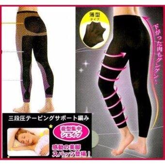 ซื้อ/ขาย Amina Night Long กางเกงขายาว ลดความอ้วน สำหรับใส่นอน ปราบ Cellulite ลดไขมัน ยกกระชับสะโพก ต้นขา ก้น ลดหน้าท้อง..กระชับ (สีดำ)