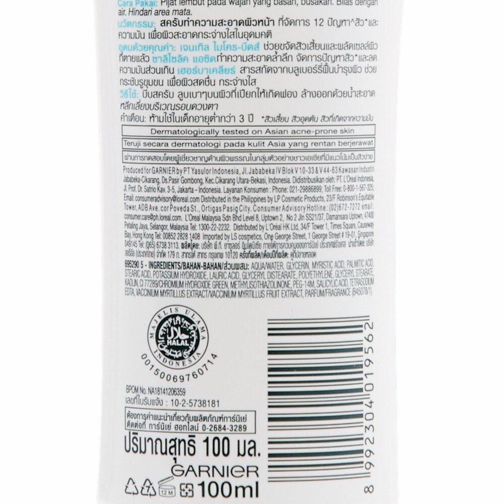 Garnier Pure Active Anti Acne White 20ml Daftar Update Harga Oil Clearing 100ml Sensitive Serum Cream 30 Ml Source