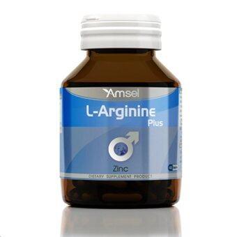 Amsel L-Arginine Plus Zinc (40 แคปซูล) 1 กระปุก