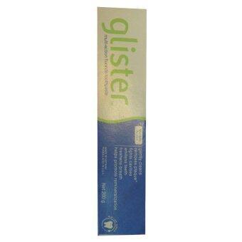 Amway GLISTER Multi-Action Fluoride Toothpaste ยาสีฟันกลิสเทอร์ มัลติ-แอ็คชั่น ฟลูออไรด์ (200g) (1 กล่อง)