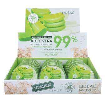 ANA Lideal Aloe Vera 99% Soothing And Moisture Powderแป้งฝุ่นอัดแข็ง ควบคุมความมัน เนื้อบางเบา ให้การปกปิด อย่างดีเยี่ยม#No.02 - 3