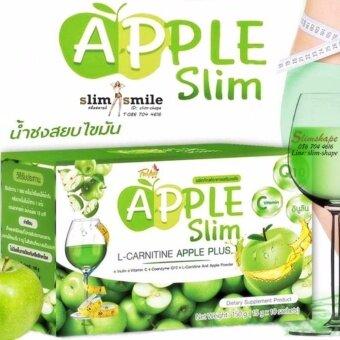 Apple Slim ลดน้ำหนัก แอปเปิ้ลสลิม ผงชงลดน้ำหนัก ดีท๊อกซ์ ล้างลำไส้ กระชับสัดส่วน บรรจุ 10 ซอง (2 กล่อง) - 3